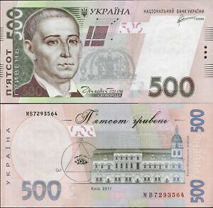 Ukraine 2011 - 500 Hryven - Pick 124 UNC (Signature - Arbuzov)