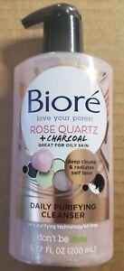 Bioré Rose Quartz + Charcoal Daily Purifying Cleanser 6.77 oz