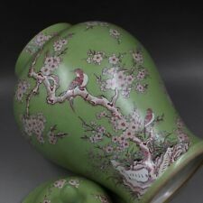 41cm  Chinoiserie vase blue and green Chinese Ginger Jar