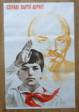1987 HUGE SOVIET RUSSIAN VINTAGE SOCIALIST POSTER PIONEER LENIN ART KUDRYASHOVA