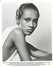 Iman Human Factor 8x10 Original photo U1424