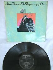 Marc Bolan, The Beginning Of Doves, 1974, Very Good+ Condition