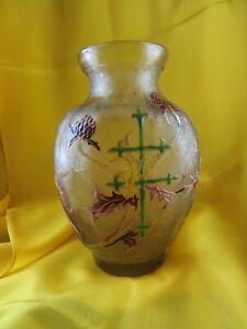 vase GALLE cristallerie granité chardon croix lorraine art nouveau pate de verre