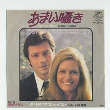 "Dalida and Alain Delon - Paroles... Paroles c/w Une Vie 7"" JAPAN 45"