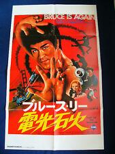 1979 Bruce Lee THE GREEN HONET: FURY OF THE DRAGON / INTERNATIONAL VELVET Japan