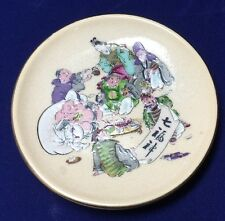 Vintage Japanese Satsuma Pin Dish Small Plate with Interesting Scene