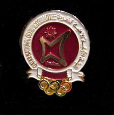 Qatar Olympic Games NOC Team Delegation  pin Very Rare