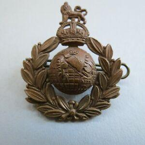 Military K/C Badge Royal Marines Royal Navy Marine