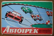 """Autotrack Russian homemade craft toy game """"Do-it-yourself"""" for kids cutting car"""