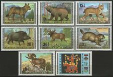 MONGOLIE  N°513/520** Animaux Sauvages 1969, MONGOLIA 562-569 Wild Animals MNH