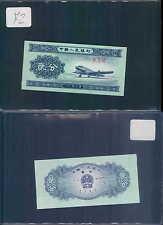 CINA 2 FEN 1953 UNC (rif. 72)