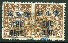China 1893 Shanghai 1¢/20¢ Brown Double Dragon Pair VFU Z235 ⭐⭐⭐⭐⭐⭐