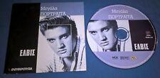 Elvis Presley - Big Portraits RARE VCD for Collectors Unique PROMO