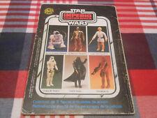 POCH STAR WARS EL IMPERIO CONTRAATACA 1981 PBP COMIC BOOK - COPITO SPAIN SPANISH