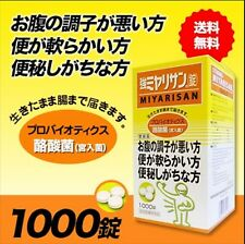 STRONG MIYARISAN 1000 tablets Intestinal Regulator Medicine 1000 tablets from JP