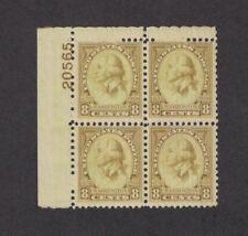 Scott 713 - Washington Bicentenial 8 Cent. P/ Block Of 4. MNH. OG. #02 713PB4