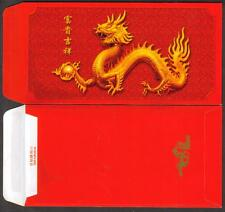 Bigsweep 2012 Dragon CNY Red Packet Ang Pow 1 pc Mint