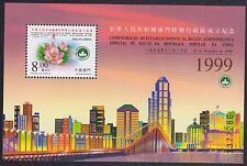 China Macao Macau Mint Never Hinged Post Office Fresh Miniature Souvenir sheet72
