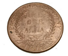 1818 ANTIQUE MAA KALI NARMUND EAST INDIA CO. UKL ONE ANNA TEMPLE TOKEN BIG COIN