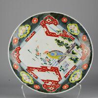 Large Antique Arita Japanese Porcelain Charger 19th c Edo Meiji Period Plate