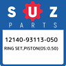 12140-93113-050 Suzuki Ring set,piston(os:0.50) 1214093113050, New Genuine OEM P