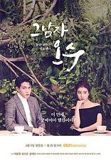 Evergreen / Oh That Man Oh Soo  NEW    Korean Drama - GOOD ENG SUBS