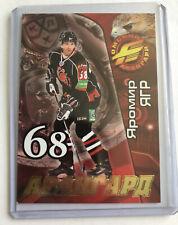 Jaromir Jagr card Avangard Omsk KHL