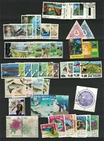 NZ384) New Zealand 1997 Vineyards, Fly Fishing, Xmas CTO/Used