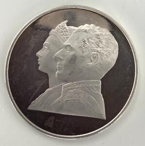 1971 Empire 2500th Anniv. 200 Rials Silver Proof Coin