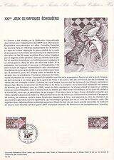 Document Philatélique Timbre 1er Jour : 08/06/ 1974 Jeux Olympiques Echiquéens