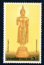 Thailand 2001 3Bt Visakhapuja Day Mint Unhinged