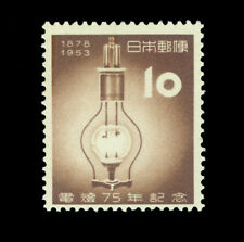 JAPAN  1953  ELECTRIC LAMP 75th Anniversary  Sk# C236  mint MH
