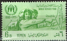 Yemen Arab-Israely Wars Refugee Map stamp 1960 MLH