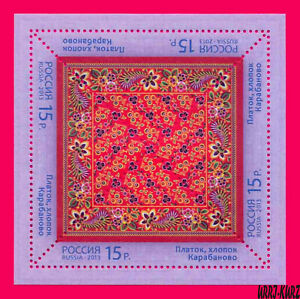 RUSSIA 2013 Arts Crafts Traditional Cotton Head Scarf Shawl Karabanovsky m-s MNH