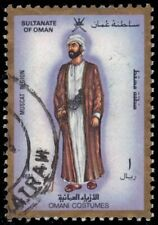 "OMAN 329 - Regional Costumes ""Man from Muscat"" (pa92458)"