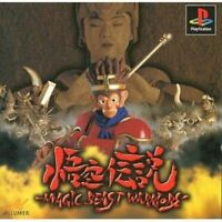 UsedGame PS1 PS PlayStation 1 Goku legend MAGIC BEAST WARRIORS from Japan