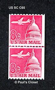 US SC C65 JET OVR CAPTL AIR MAIL STAMP HORZ JOINT LINE PR COIL 8¢ MNH OG 1965 VF