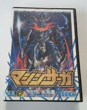 MAZIN SAGA Sega Megadrive Japan Collection Import