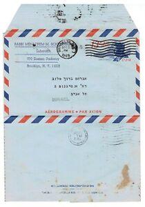 RABBI MENACHEM M. SCHNEERSON Lubavitch - Judaica -LETTER -  BROOKLYN 1969