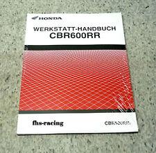 HONDA CBR 600 RR, ab 2005 , PC 37  PC37 Werkstatthandbuch , Zusatzhandbuch
