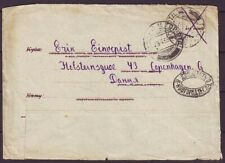 d7438/ Russia Postage Due (cut-damaged) Cover t/Denmark 1933