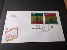 ISRAEL 1972, FDC 1° JOUR ZION GATE, DUNG GATE, ARCHITECTURE