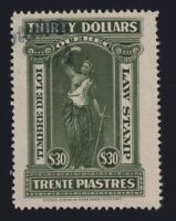 Canada VD #QL72 (1912) $30 Olive QUEBEC LAW Revenue XF Used