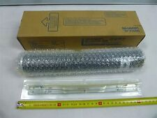 Sharp SF-730DR Drum Unit - New