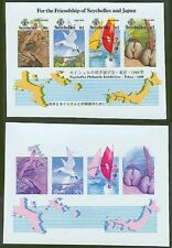 Seychelles 1986 Tokyo Expo SS MASTER PROOFS on plastic
