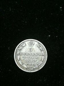 RUSSIA EMPIRE 5 KOPEKS 1849