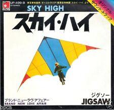 """MINT 7"""" VINYL JAPAN """"JIGSAW"""" SKY HIGH 70'S DISCO HIT"""