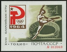 Russia / Sowjetunion 1964 - Mi-Nr. Block 33 ** - MNH - Olympia Tokio
