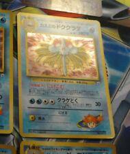 POKEMON JAPANESE CARD GAME HOLO CARTE Tentacruel LV.30 073 NO RARITY SYMBOL EX+
