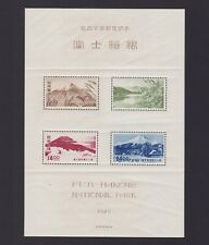 JAPAN 1949, Sc# 463a, CV $50, Souvenir sheet 'National parks', MNH